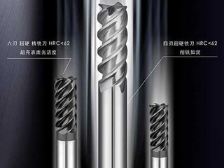 carbide-end-mill-for-mould-machining_20140920_1342059001